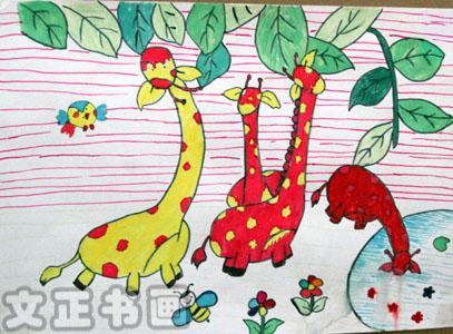 儿童创意画——长颈鹿